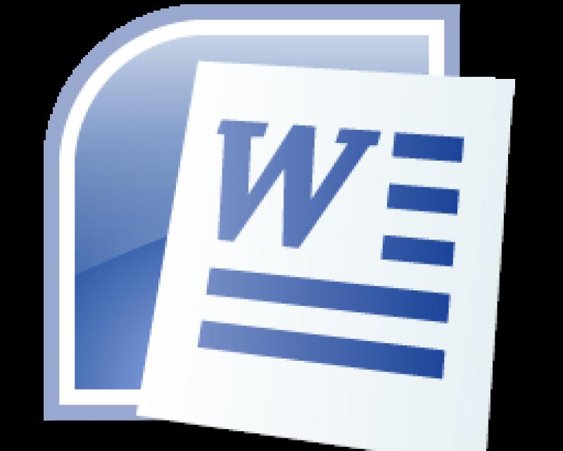 Mengenal Ribon-Ribon Pada Microsoft Word
